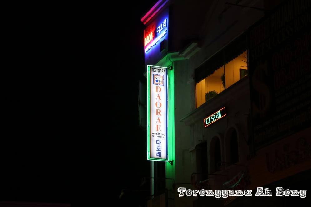Daorae Kota Damansara